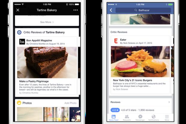 Facebook adds restaurant